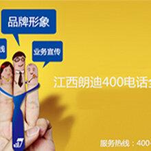 郑州400电话办理多少钱郑州400电话办理流程