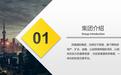凤凰国际外汇正规平台新增监管火爆招商