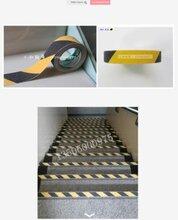 楼梯防滑胶带夜光防滑胶带安全防滑胶带台阶防滑胶带砂面耐磨防水晒自粘