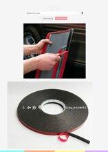 红膜pe泡棉胶带防水密封双面泡棉胶带平板黑色双面胶黑色泡棉双面胶带0.5mm/1.0/2.0mm厚强粘