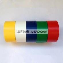 场地划线胶带篮球地标线画线彩色贴地标识胶带羽毛球网球排球图片