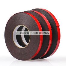 红膜绿膜泡棉胶带PE泡棉胶带平板黑色双面胶黑色双面泡棉胶带0.5mm/1.0mm