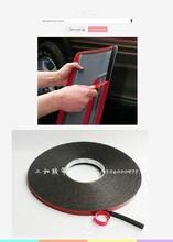 边框胶带太阳能组件封装pe泡棉胶带平板黑色双面胶0.5mm红膜PE双面胶图片