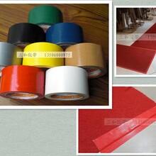 红色布基胶带婚庆展会布置舞台强力高粘防止地毯移位/地毯封边/装潢拼接