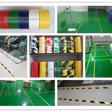 车间区域划分及颜色黄黑线警示线通道标识胶带地面划线图片