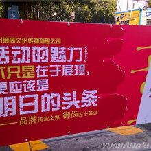 广州市汽车站广告位招租灯箱广告户外广告LED大屏广告