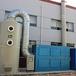 喷淋塔洗涤塔除尘净化塔废气处理净化塔