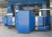 活性炭吸附箱设备废气净化器漆雾油漆异味处理箱烤漆房环保箱