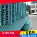 波形护栏防撞护栏高速路护栏宁波护栏生产厂家
