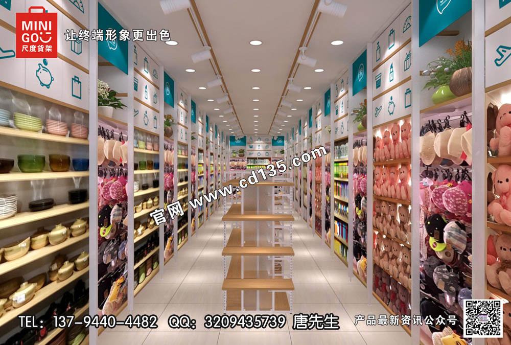 名创优品店面,名创优品陈列图,名创优品logo,名创优品货架
