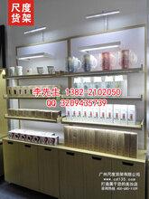 日化美妆用品店货架,化妆店货架,柜台货架图片