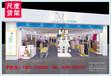 天津DM货架,快时尚服装货架,服装店货架生产厂家