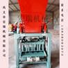 巩义市宏瑞机械水泥制砖机全自动免烧砖机水泥空心砖机