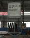 黑龙江挡板门厂家克劳森电动液压挡板门