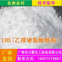 日本花王EBS扩散粉EB-FF塑料分散剂油墨涂料分散粉分散效果佳