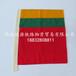 铁路信号旗用途防护旗