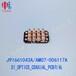 三星灯板J9166104-3AAM07-006117A灯板S1_OPTICS_COAXIAL_PCB