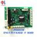 三星板卡J9060023BCP40头部IF板HEADIFBOARD[C30-Z2-201-00-10PS]