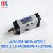 三星贴片机气缸J6701029,HP03-900017,ANC边光气缸65[BDAS65-1A-ZC153A2]原装