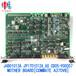 三星板卡J9060139A,J9060139C,CP45板卡CAN_STAGE_ILL