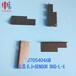 三星貼片機配件,J7054046B,感應器爪扣,SENSOR_DOG-L-X