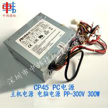 三星贴片机电源,CP45-PC电源,PP-300V-300W,CP45主机电源,CP45电脑电源