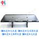 三星貼片機SM411,421雙邊托盤,標準雙邊托盤;SM411,421-IC托盤,SM411,421物料托盤