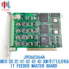 310/320IT飞达控制板,SM321带IT飞达控制卡,421/431IT飞达控制板,IT飞达控制卡