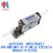 原装全新SM411,431,471贴片机ANC气缸,SM411,471吸嘴交换气缸,SM471交换吸嘴气缸