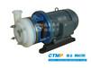 供应FSB(D)氟塑料合金离心泵