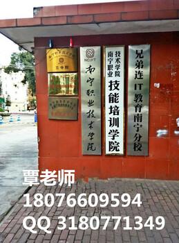 南宁市哪里有正规的月嫂培训班?