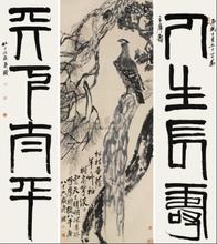齐白石字画怎么鉴定真品现在好出手吗