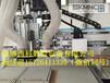 XIKE2513-板式家具开料机四工序开料机双工位开料机
