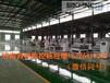 渭南家具厂开料机、四工序开料机、三工序开料机