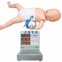 上海产CY-CPR160S高级婴儿心肺复苏模型