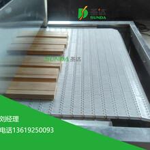 微波木制工艺品干燥机
