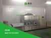 连续式微波干燥设备海绵烘干机厂家
