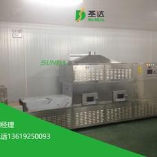 化学烘干设备,化工干燥设备厂家