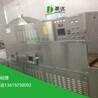 河北微波化工烘干设备化工干燥设备价格