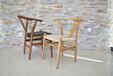仿古中式实木餐桌椅休闲扶手椅北欧咖啡椅家用书房靠背椅简约v字椅