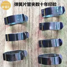 T4灯管夹T5日光灯夹子T8锰钢灯管卡扣灯管卡子