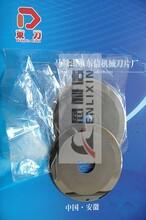 浙江乐清环龙纸管机刀片厂家直销品质保证