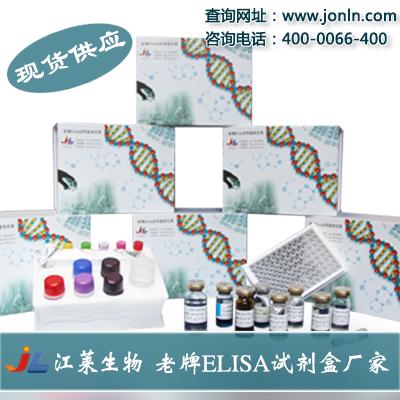 甲状腺素抗体 ELISA检测试剂盒使用说明书