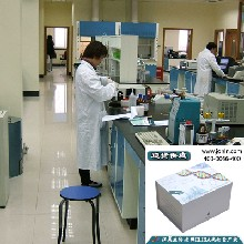 大鼠线粒体超氧化物歧化酶2(SOD2)ELISA试剂盒特价现货图片