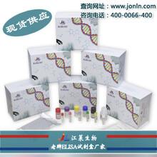 血管假血友病因子检测试剂盒(种属:齐全)科研专用图片