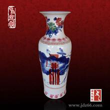 落地1米花瓶摆件,陶瓷花瓶价格
