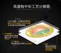 潮州陶瓷瓷板畫升值名家高端定制