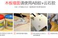 東臺陶瓷瓷板畫升值人工私人定制