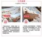 張家口陶瓷瓷板畫贈送高溫高端定制