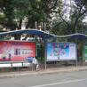 公交站台广告板